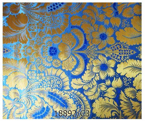 18892-С3
